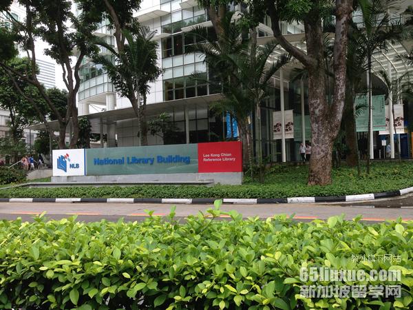 新加坡考雅思怎么样