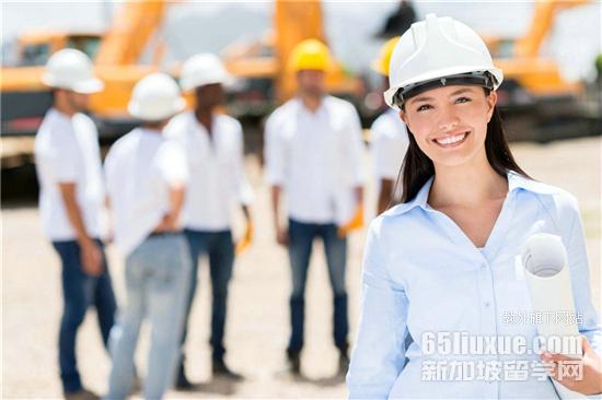 新加坡土木工程硕士留学条件
