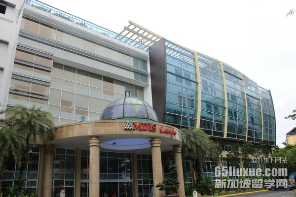 新加坡临床医学留学申请条件