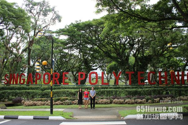 新加坡理工学院排名