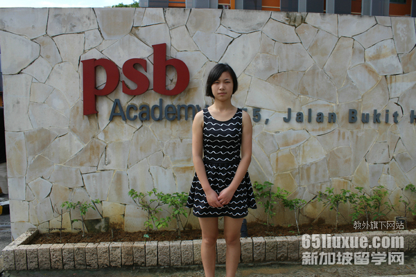 女孩新加坡留学好不好