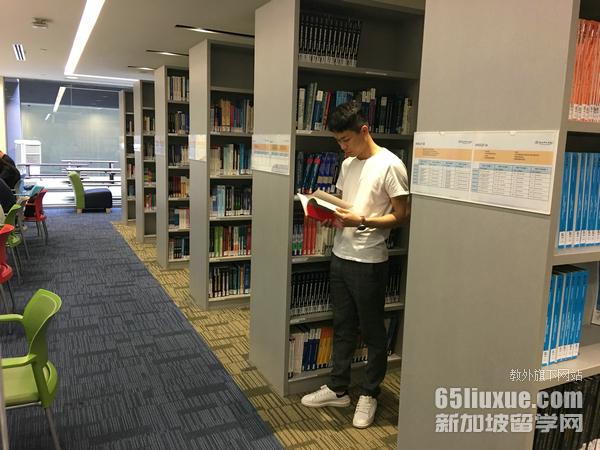 新加坡读金融硕士哪所学校好