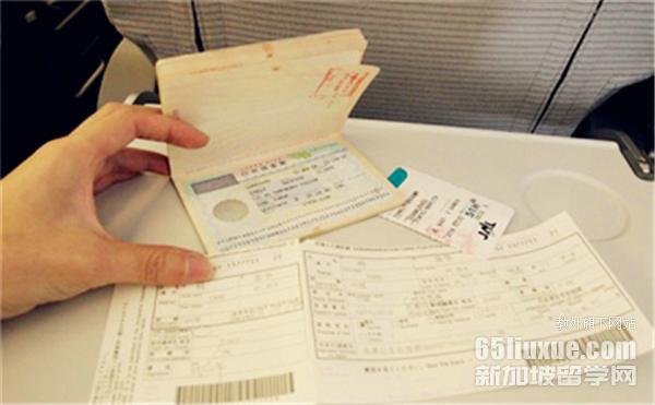去新加坡签证要多少钱