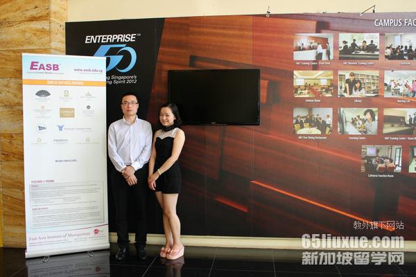 英语专科留学新加坡