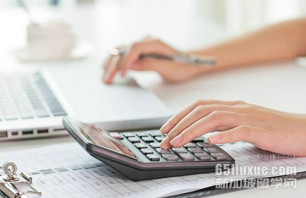 新加坡会计研究生申请时间