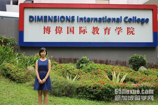 新加坡留学初中需要什么条件