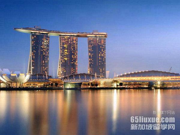 新加坡留学法学专业