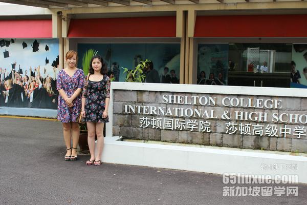 新加坡留学语言培训