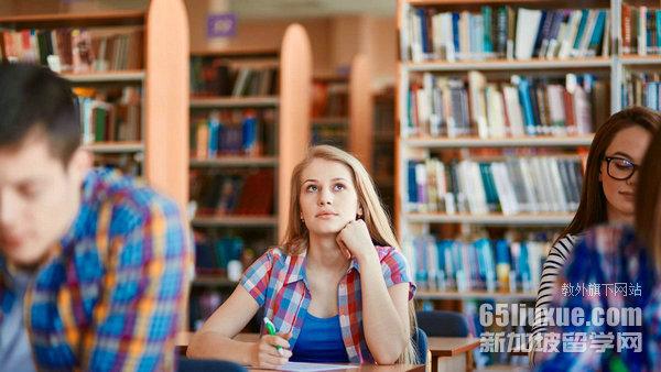 南洋艺术学院中国报名处