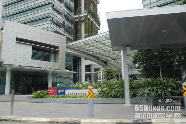 新加坡统计学研究生申请截止时间