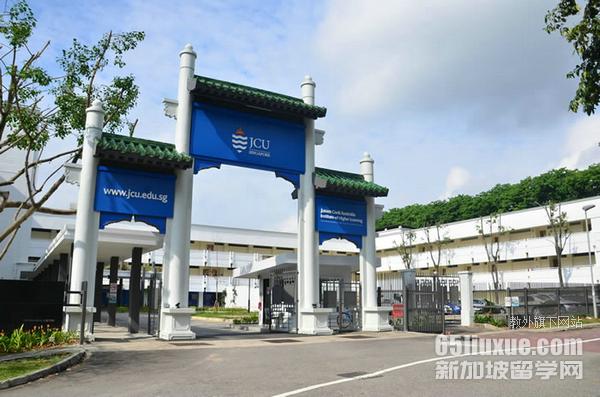 专科能去新加坡留学吗