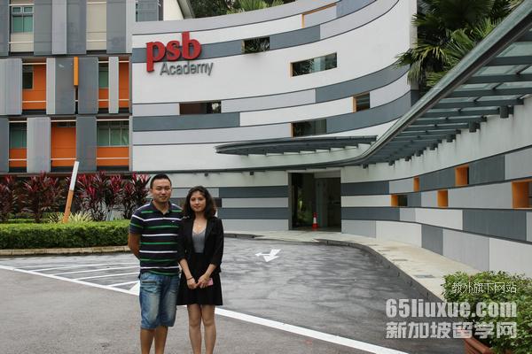 新加坡哪些私立大学比较好