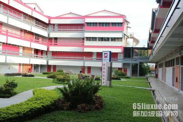 新加坡留学可以直接上高中吗