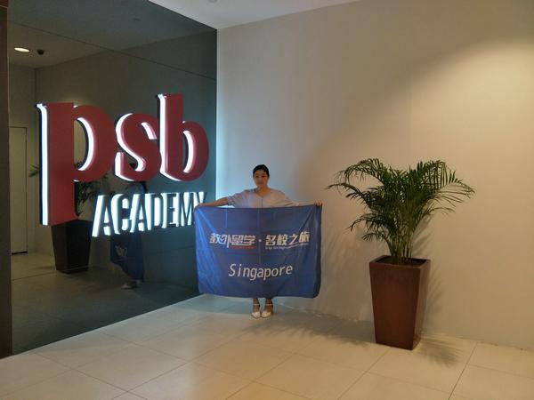 中国学生怎么读新加坡psb学院