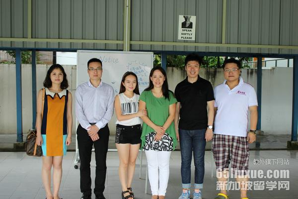 新加坡留学中介机构