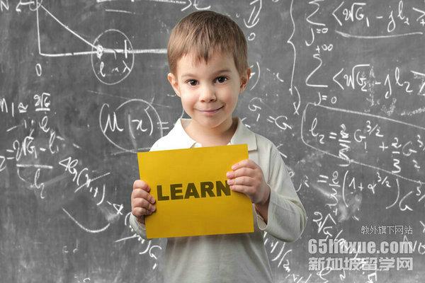 新加坡伊顿国际幼儿园学费