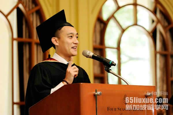 新加坡理工学院如何申请政府助学金