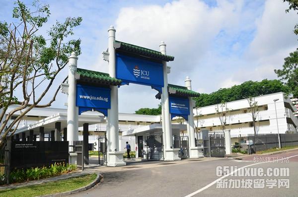 新加坡研究生教育学专业