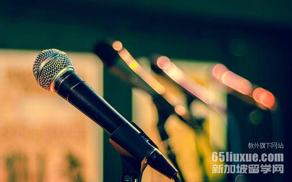 新加坡南洋艺术学院音乐专业