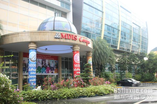 mdis在新加坡排第几