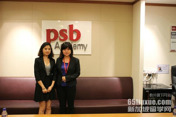 新加坡psb学院什么时候开学