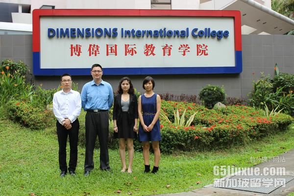 去新加坡上语言学校一年多少钱