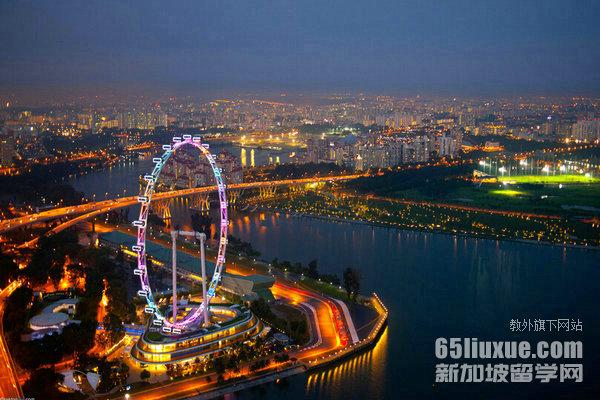 新加坡短期游学