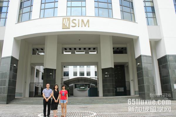 新加坡sim大学研究生申请条件