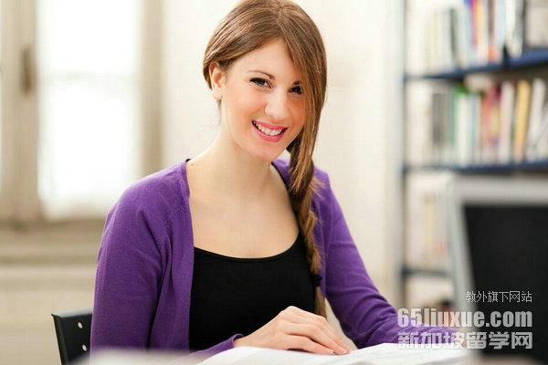 新加坡留学英语考试