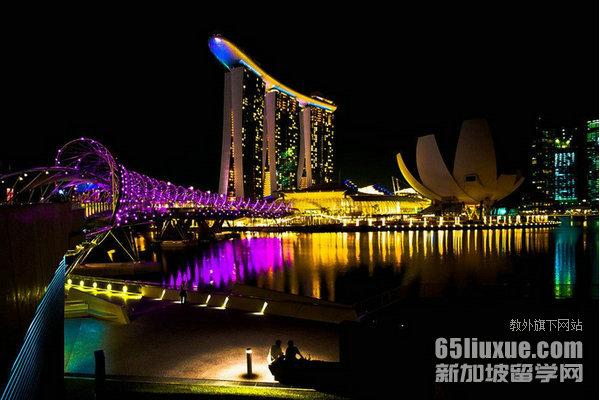 新加坡游学费用