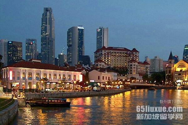 新加坡私立大学录取流程