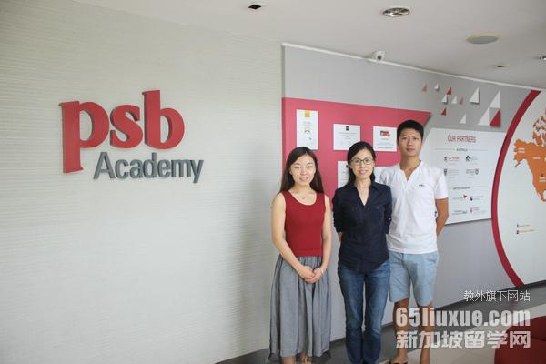 新加坡留学承认学历吗