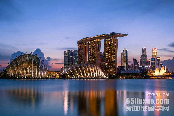 如何申请去新加坡留学