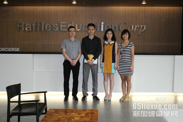 新加坡工业设计研究生