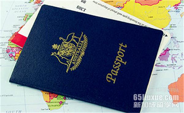 新加坡学生签证拒签原因