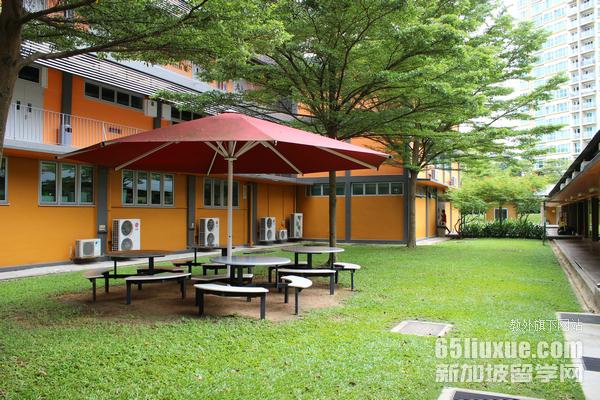 新加坡拉萨尔学生宿舍