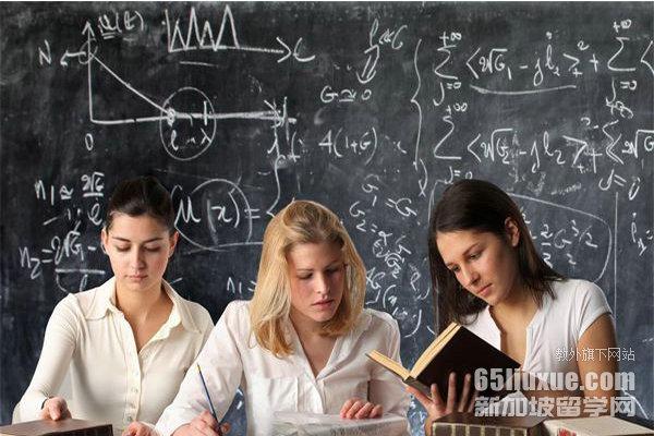 新加坡私立大学研究生花费