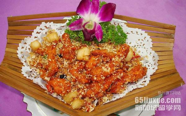 新加坡博伟烹饪专业