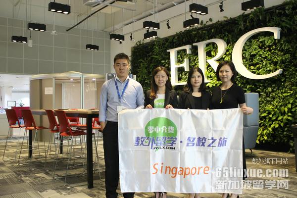 新加坡私立读研物流管理费用