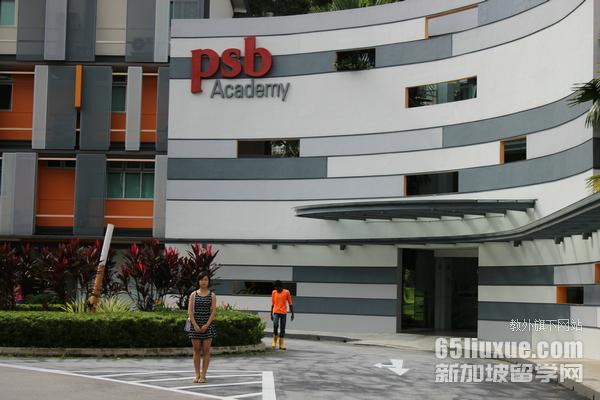 去新加坡上私立大学需要多少钱