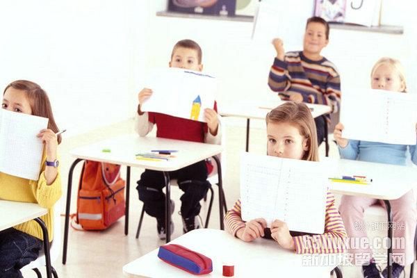 新加坡小学留学申请条件