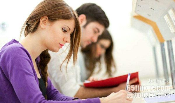 新加坡大学哪所承认高考分数
