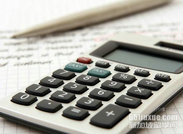 新加坡会计专业大学排名
