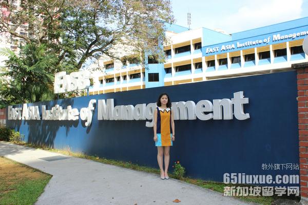 新加坡会展专业留学