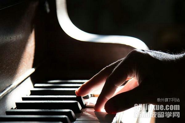 钢琴专业留学新加坡硕士学位