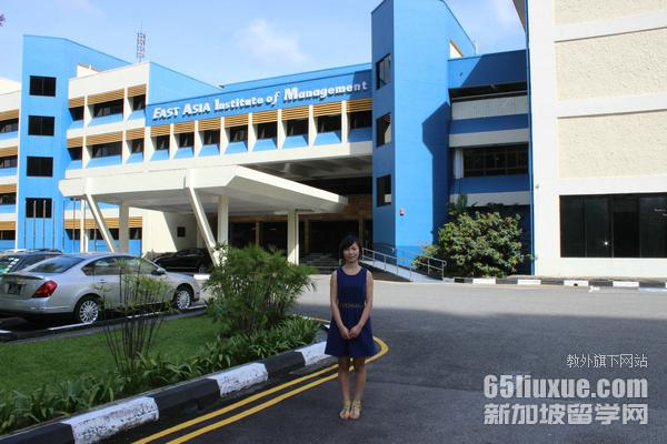 本科新加坡留学