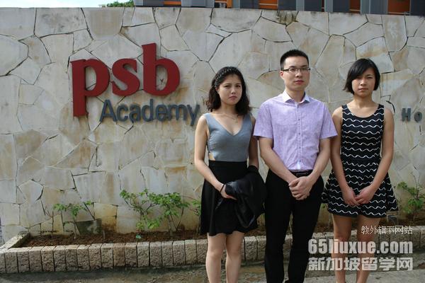 新加坡学传媒好找工作吗