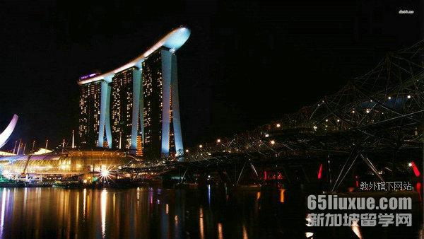 新加坡留学能源专业申请步骤