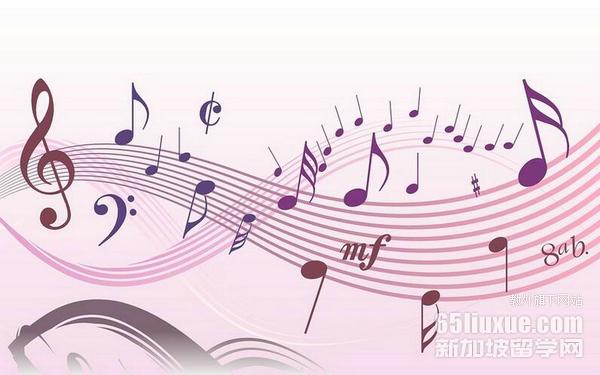 新加坡留学钢琴专业