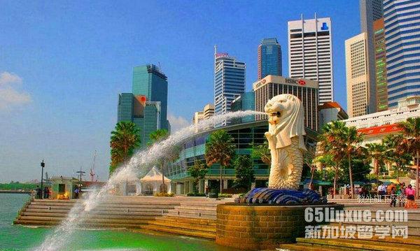 新加坡出国留学好不好